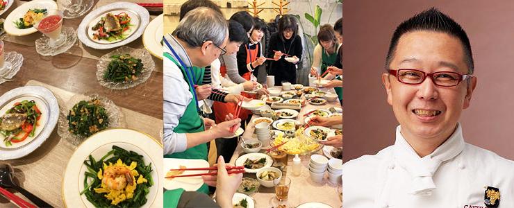 各分野「食」に関するスペシャリストが贈る 季節の食養生がこの場所で学べる
